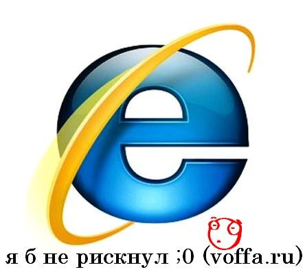Internet Explorer окно загрузки не работает?