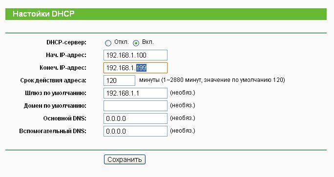 Как сделать запрос на тп на сервере - Первая школа Юла
