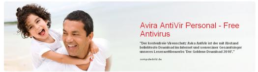 Промо ключ Avira Premium за декабрь 2010