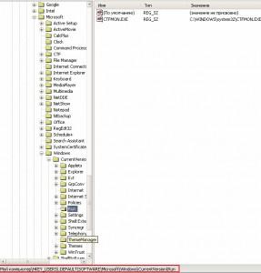 default_user, настройки по умолчанию редактора реестра