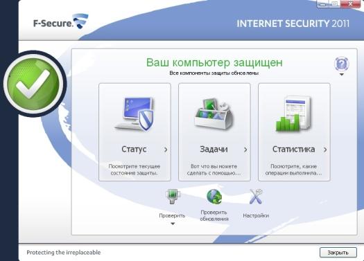 f-secure субъективный взгляд