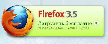 firefox35, настройка поиска в фаерфоксе