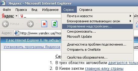 Скриншоты порно информеров