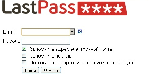 last pass для хрома нужная вещь