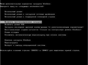 меню загрузки Windows, режимы