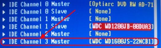 master диск в режиме мастер