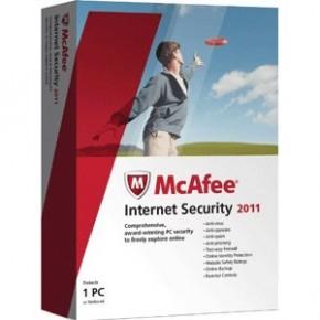 Обзор нового McAfee и промо ключ к нему на 6 месяцев