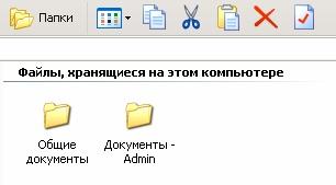 удобное меню по работе с файлами windows