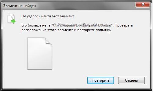 http://voffa.ru/wp-content/uploads/ne-udalos-nayti-etot-element-windows-71.jpg