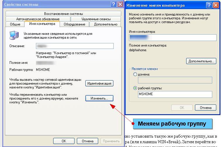 Ms office 2007 скачать торрент. Узнать имя домена по IP адресу. Как получ