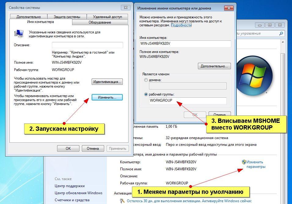 Рабочая windows 7 скачать торрент