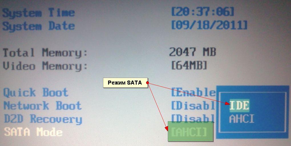 How to fix AHCI Port Device Error American Megatrends ...