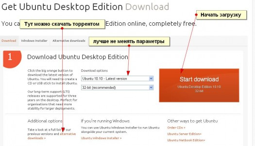 ubuntu download cd